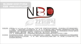 LOGO模板下载 图片编号 803744 商业服务logo 标志logo设计 买断版权...