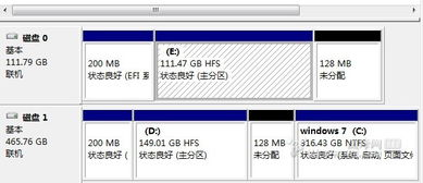 MBP700内存升8G 换intel 120G SSD 500G 7200转HHD 菊花1 2圈 ...