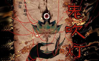 轰动中国的探险小说;如果放到... 有游戏,有让人爱不释手的玩具. ...