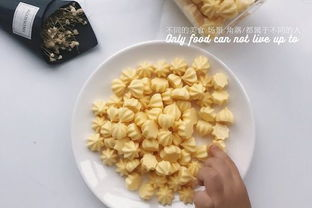 南瓜溶豆无酸奶版 3 的做法