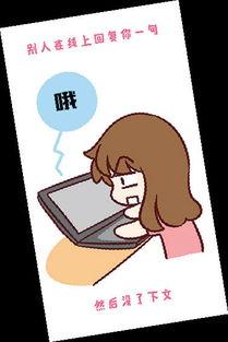 itisapleasure回答-...罗列最烦人九条回复