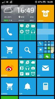 ...手机无法将WP桌面设为默认桌面怎么办