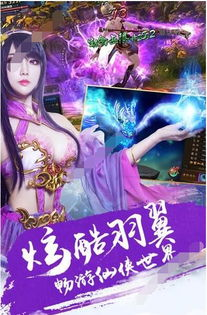 邪神传说官网下载 邪神传说官网ios版V1.0下载