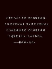 ...的歌词却能代表复杂心情的自己》由芒果唯美图片整编,如果您还想...