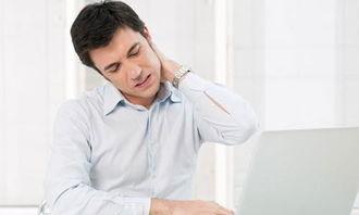 6.其他症状   颈椎病的症状表现多... 胸闷、心前区疼痛等症状.   如何...