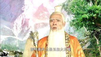 老祖在书中乃是天道圣人的师傅,更是太上老君和元始天尊、通天教主...
