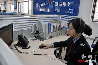 (呼叫中心工作人员丁文玉正在接听纳税人打进的电话.)-芷江侗族...
