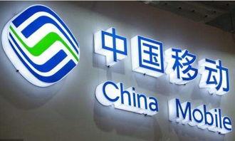中国移动网上营业厅的默认服务密码是什么
