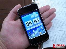 华为C8650正面图片-赠千元话费 市售超值行货智能手机推荐