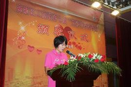 ...工商联第七届 光彩助学奖学金 颁奖仪式在我校举行