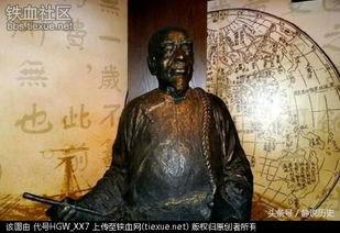 帝皇莎首志-...国发现一宝物,皇帝看了一眼扔了,日本研究四十年终成霸主