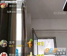 欧阳马小云直播平台 马小云直播app下载v1.0.2 乐游网安卓下载
