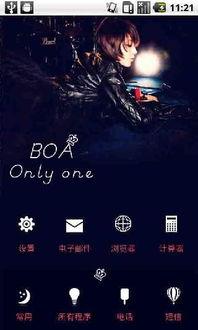 ...OO桌面主题 BOA 唯一版主题下载