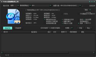 最新腾讯QQ在线更新升级方法以及QQ网站更新方法