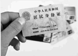 陕西身份证号码反面-身份证到期,可能影响信用卡使用