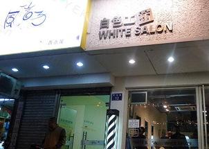 最流行的大气美发店名