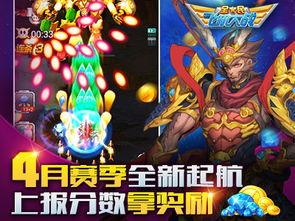 超弩机兵霸气狂袭 月宫神兔魔幻登场   4月5日