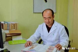 ...5日 26日鼻整形大师郑永生教授亲临美基元