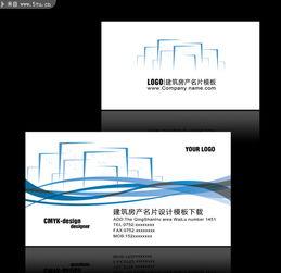 ...个性名片 个人名片 简洁的名片 名片背景图片...-建筑名片设计模板