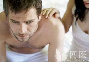 网医回答网友 男人肾虚了喝什么汤补肾呢