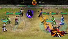 风剑传奇游戏系统介绍