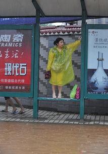 公交车 景德镇 暴雨