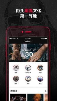 ...reet嘻哈短视频软件app手机版