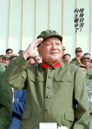我想站在武汉的天桥上,朝铁道部负责人的脸上撒尿 开心乐园 邳州 新...