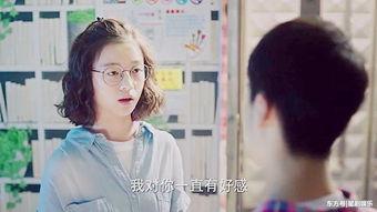 果然,韩东君 苏青在新剧中的执著另有深意