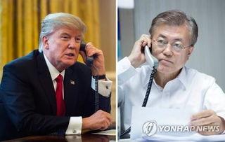 5月10日晚,韩国新任总统文在寅(右)美国总统特朗普通电话.(图...