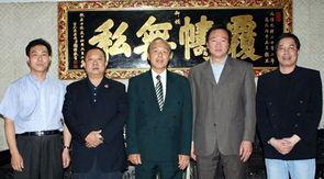 秘鲁百年侨社中华通惠总局选举新届主席和监事长