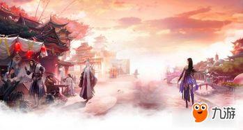 ...另外,游戏也为江湖注入了人气,当你在城市中游览时,你能听到...
