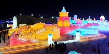 ...负 哈尔滨冰雪大世界邀您赏冰赏雪共欢乐