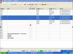 图2 正常通讯监控画面-台达PLC串行通讯