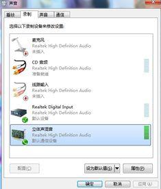 qq群成员语音软件教程