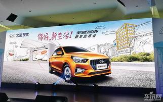 北京现代全新瑞纳车型售价-北京现代全新瑞纳上市 售4.99 7.39万元