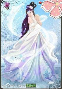 水之心殇传奇圣师-美人殇 梦三生 笑倾三国