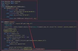 Python json.dumps 特殊数据类型的自定义序列化操作
