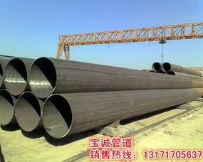 据富宝钢铁网管材研究中心市场监测显示:上海市场1.5寸*3.25金州镀...