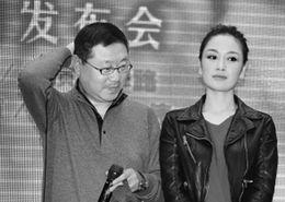 述了范伟扮演的东北小城的足疗师,辛苦抚养了4个弟妹,被接到北京...