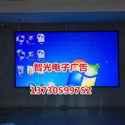 ...装厂家舞台高清LED显示屏规格全价格优惠