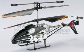 ...5通道遥控直升飞机 航空模型 模型飞机 玩具飞机 遥控玩具超低价批...