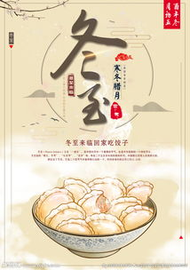 手绘系列之如何画冬至饺子