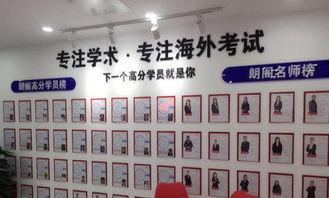 北京托福培训班 北京智美托福培训