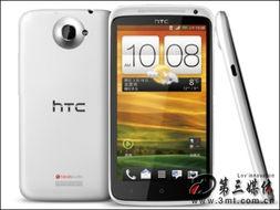 怎样让HTC One X蓝牙耳机一秒变拍照快门