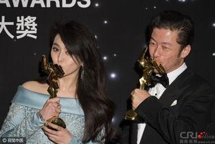 亚洲电影大奖 我不是潘金莲 获最佳影片 范冰冰封后吻奖杯