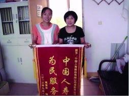 中国人寿康宁终身 2012版 上市周年