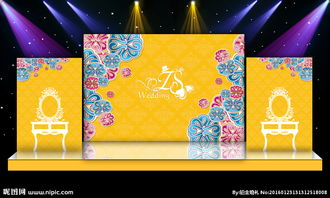 金黄色婚礼喷绘模版图片