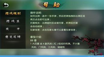 QQ欢乐麻将PC电脑版下载 QQ 欢乐麻将 PC电脑版 V3.1.1.1 安装版 ...