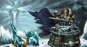 魔兽世界王子阿尔萨斯的堕落之路 夺取霜之哀伤